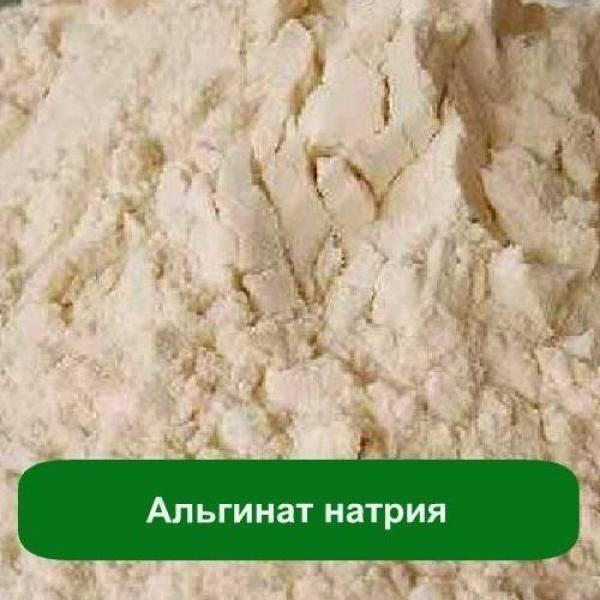 Альгинат косметике